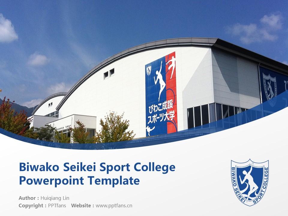 Biwako Seikei Sport College Powerpoint Template Download | 琵琶湖成蹊体育大学PPT模板下载_slide1
