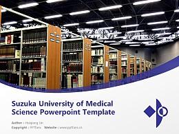 Suzuka University of Medical Science Powerpoint Template Download | 铃鹿医疗科学大学PPT模板下载