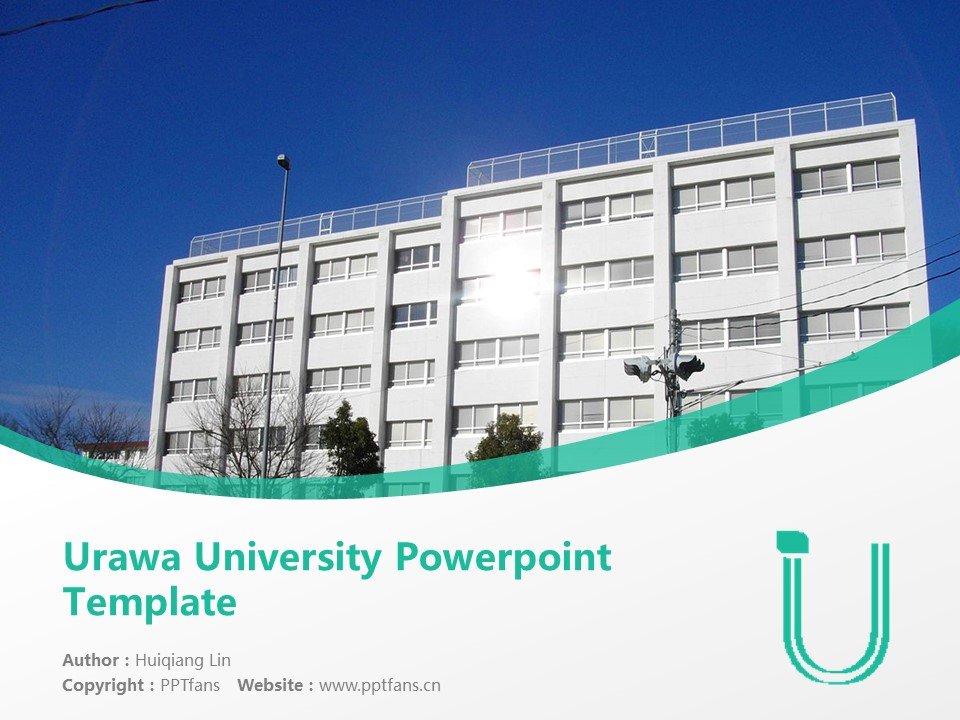 Urawa University Powerpoint Template Download | 浦和大学PPT模板下载_slide1