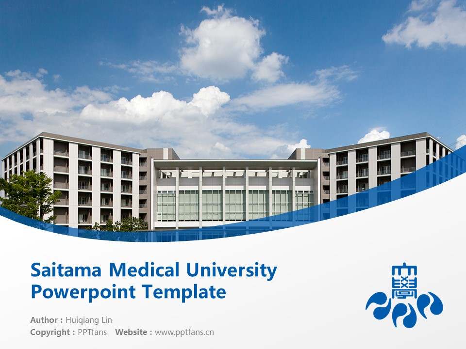 Saitama Medical University Powerpoint Template Download | 埼玉医科大学PPT模板下载_幻灯片预览图1