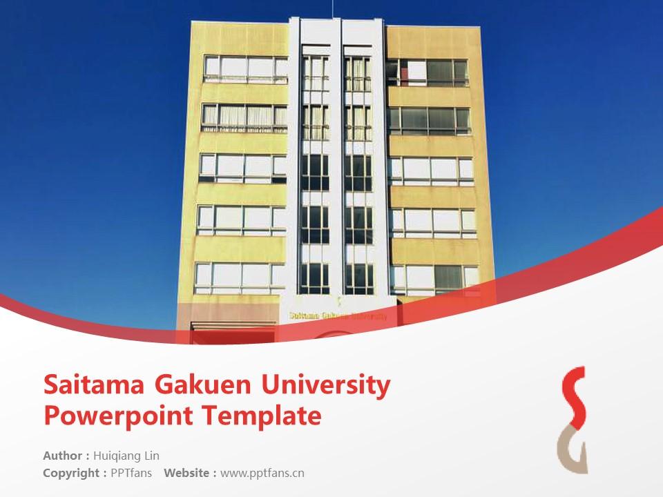 Saitama Gakuen University Powerpoint Template Download | 埼玉学园大学PPT模板下载_幻灯片预览图1