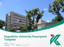 Kagoshima University Powerpoint Template Download | 鹿儿岛大学PPT模板下载