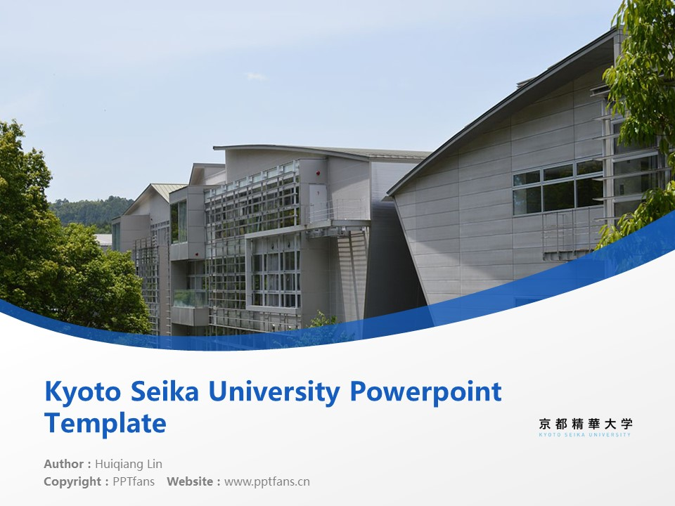 Kyoto Seika University Powerpoint Template Download | 京都精华大学PPT模板下载_幻灯片预览图1