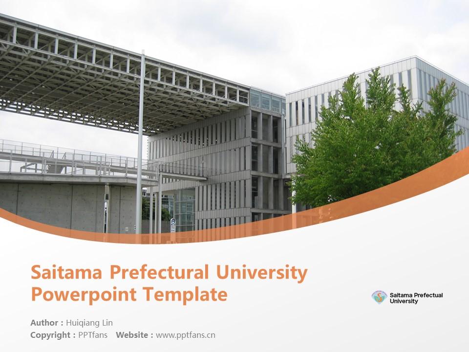 Saitama Prefectural University  Powerpoint Template Download | 埼玉县立大学PPT模板下载_slide1
