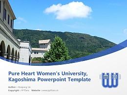 Pure Heart Women's University, Kagoshima Powerpoint Template Download | 鹿儿岛纯心女子大学PPT模板下载