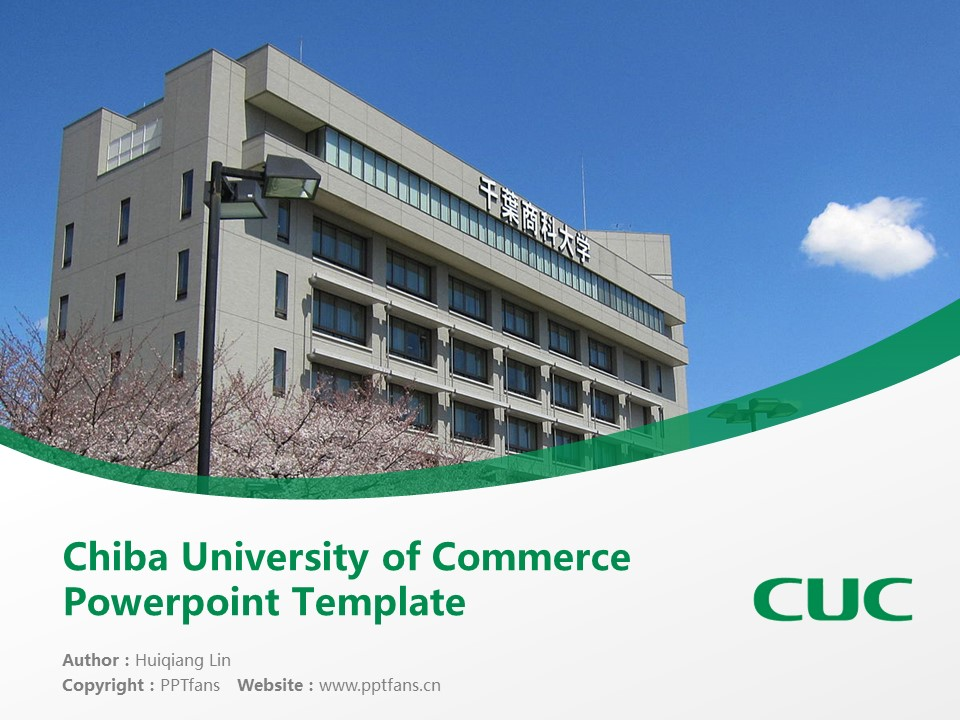 Chiba University of Commerce Powerpoint Template Download | 千叶商科大学PPT模板下载_slide1