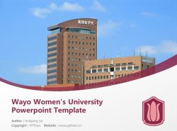 Wayo Women's University Powerpoint Template Download | 和洋女子大学PPT模板下载