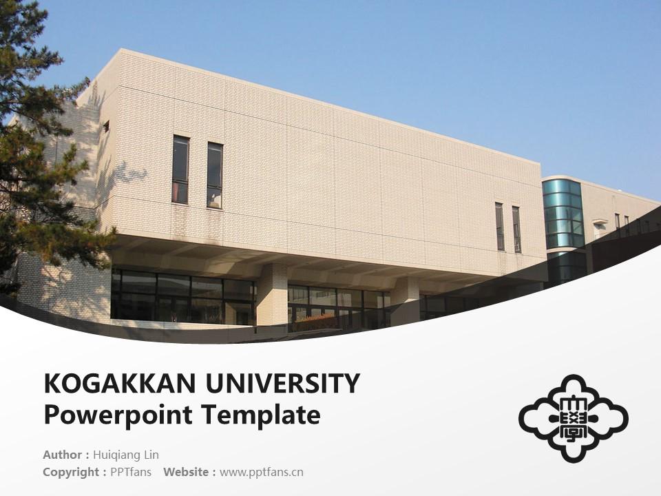KOGAKKAN UNIVERSITY Powerpoint Template Download | 皇学馆大学PPT模板下载_slide1