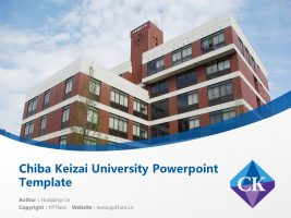 Chiba Keizai University Powerpoint Template Download | 千叶经济大学PPT模板下载