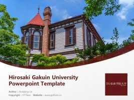 Hirosaki Gakuin University Powerpoint Template Download | 弘前学院大学PPT模板下载