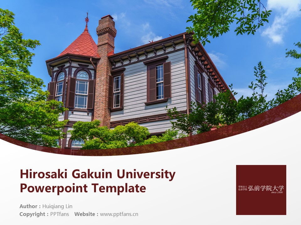 Hirosaki Gakuin University Powerpoint Template Download | 弘前學院大學PPT模板下載_幻燈片預覽圖1