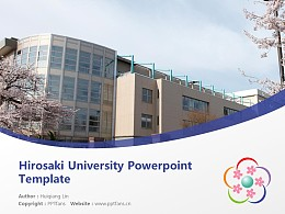Hirosaki University Powerpoint Template Download | 弘前大学PPT模板下载