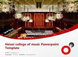 Heisei college of music Powerpoint Template Download | 平成音乐大学PPT模板下载
