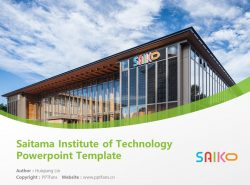 Saitama Institute of Technology Powerpoint Template Download | 埼玉工业大学PPT模板下载