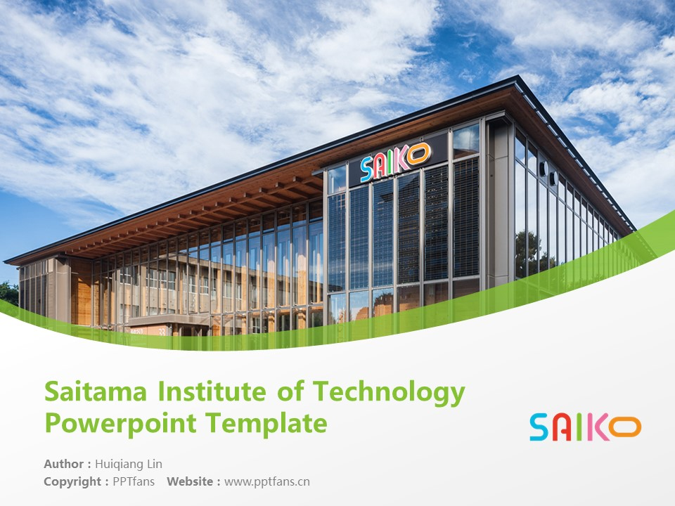 Saitama Institute of Technology Powerpoint Template Download | 埼玉工业大学PPT模板下载_slide1