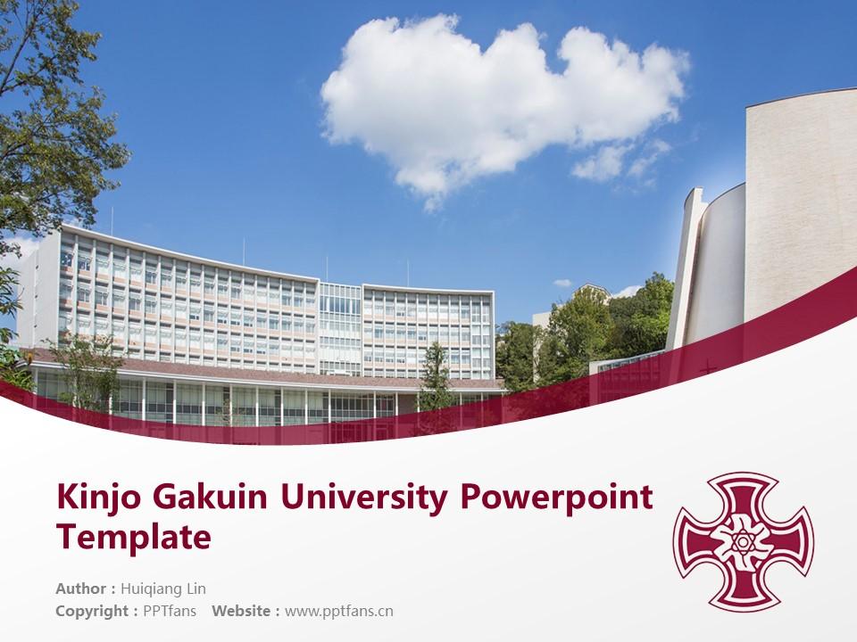 Kinjo Gakuin University Powerpoint Template Download | 金城学院大学PPT模板下载_幻灯片预览图1
