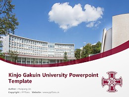 Kinjo Gakuin University Powerpoint Template Download | 金城學院大學PPT模板下載