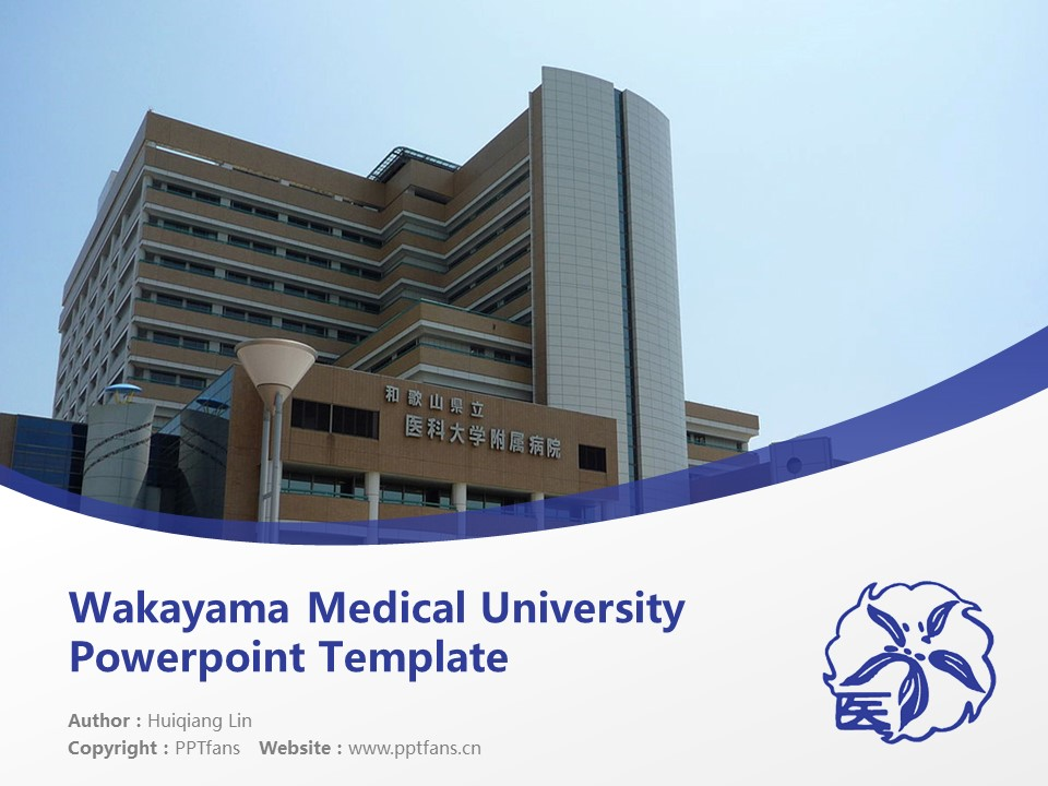 Wakayama Medical University Powerpoint Template Download | 和歌山县立医科大学PPT模板下载_slide1