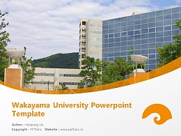 Wakayama University Powerpoint Template Download | 和歌山大學PPT模板下載