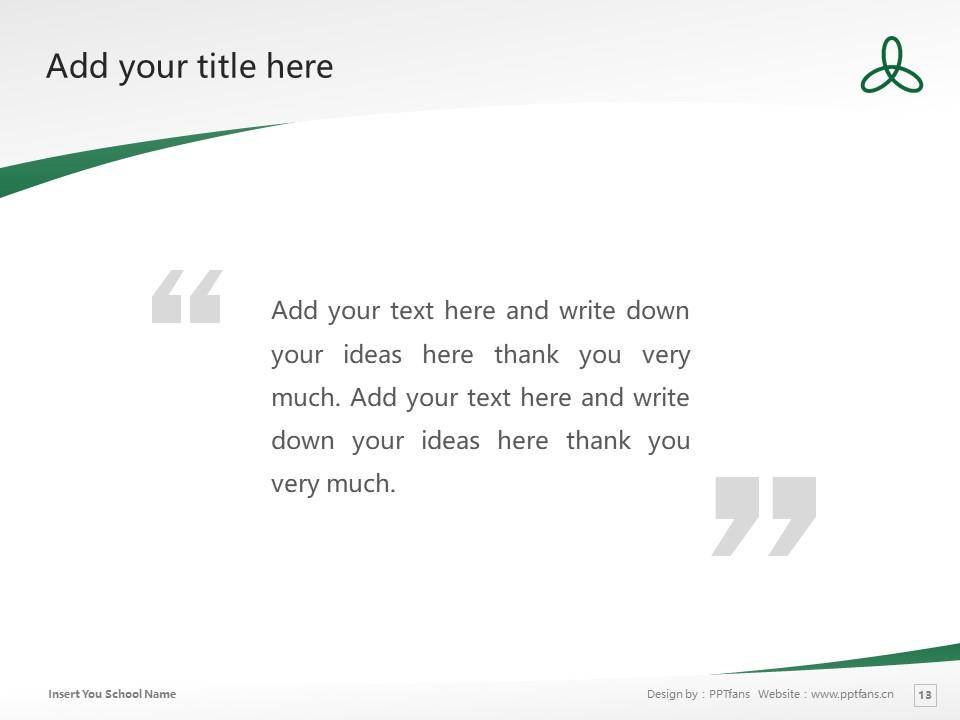 Sanyo Gakuen University Powerpoint Template Download | 山阳学园大学PPT模板下载_slide13