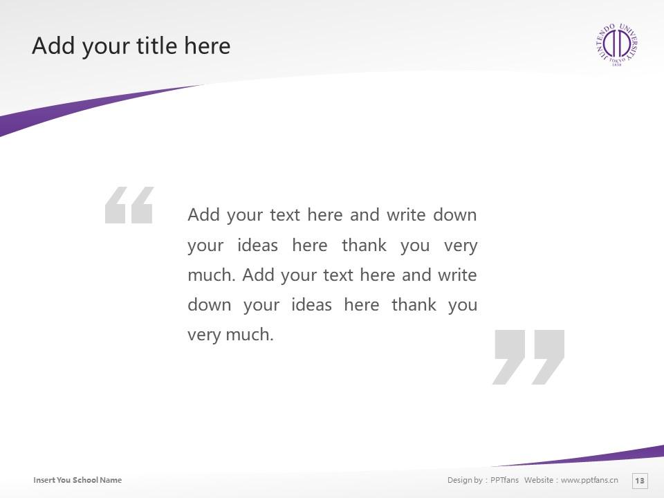 Juntendo University Powerpoint Template Download | 顺天堂大学PPT模板下载_slide13