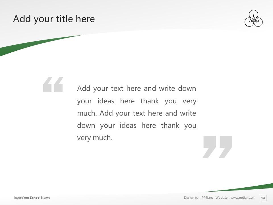 Matsuyama Shinonome College Powerpoint Template Download | 松山东云女子大学PPT模板下载_幻灯片13