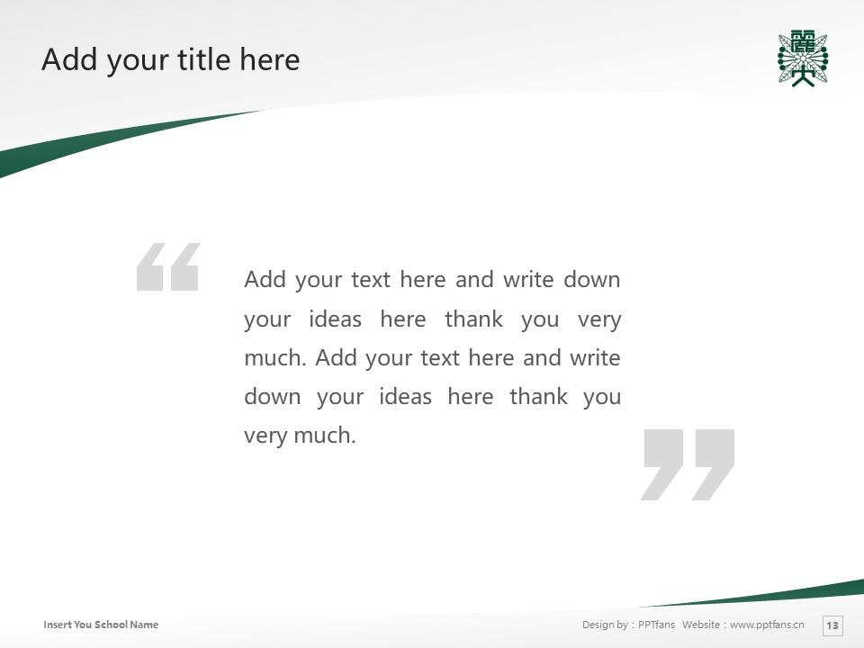 Reitaku University Powerpoint Template Download | 丽泽大学PPT模板下载_slide13