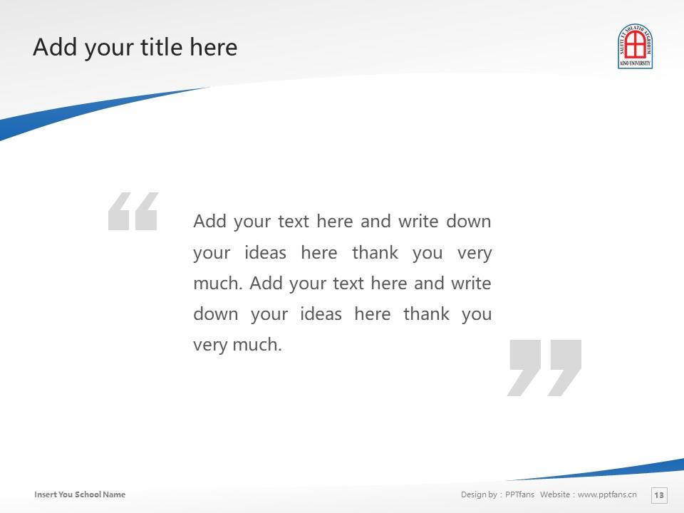 Aino University Powerpoint Template Download   蓝野大学PPT模板下载_slide13