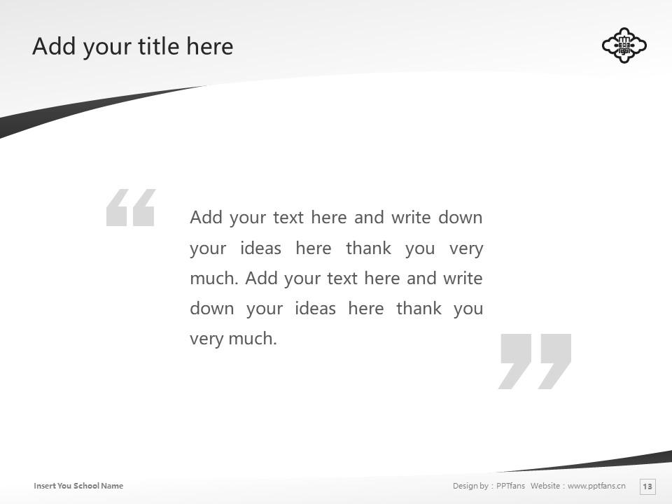 KOGAKKAN UNIVERSITY Powerpoint Template Download | 皇学馆大学PPT模板下载_slide13