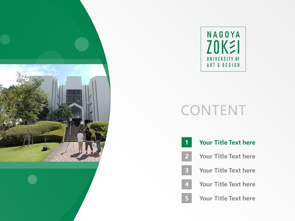 Nagoya Zokei University Powerpoint Template Download | 名古屋造形艺术大学PPT模板下载_幻灯片2