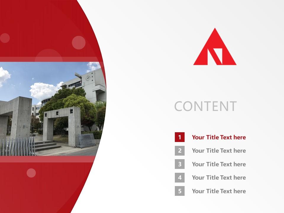 Nagoya University Of Arts Powerpoint Template Download   名古屋艺术大学PPT模板下载_slide2