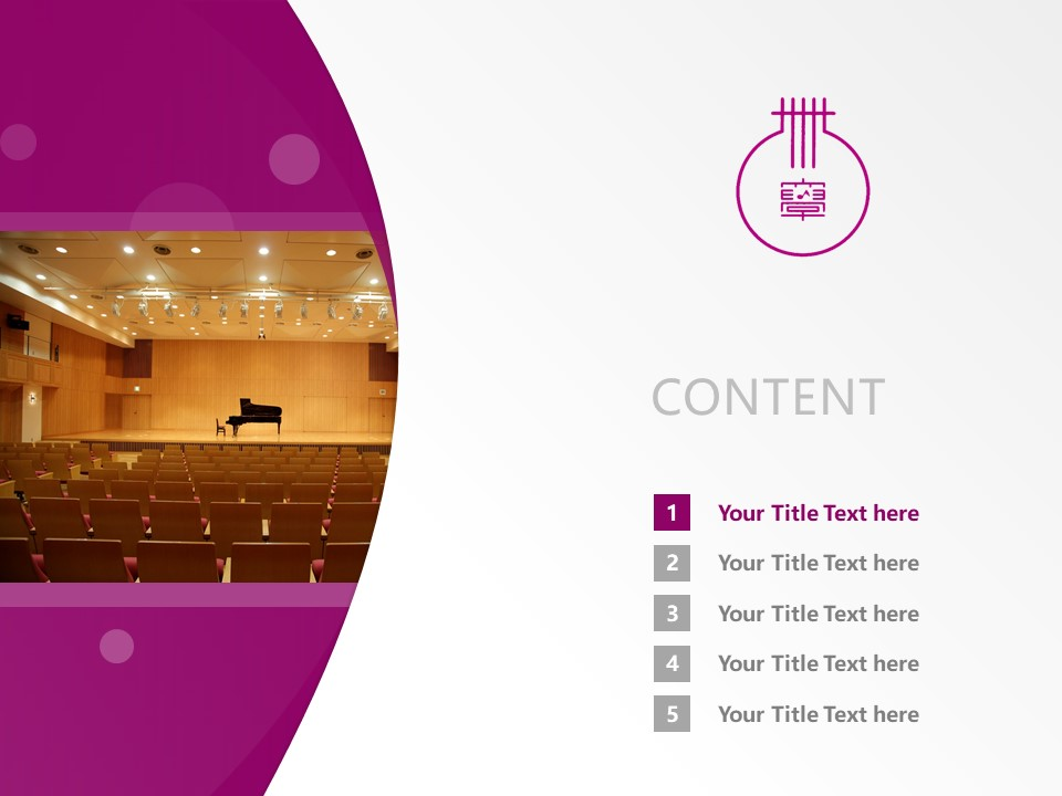 Nagoya College of Music Powerpoint Template Download | 名古屋音乐大学PPT模板下载_slide2
