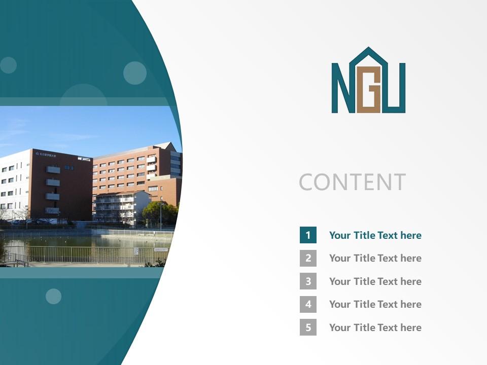 Nagoya Gakuin University Powerpoint Template Download | 名古屋学院大学PPT模板下载_slide2