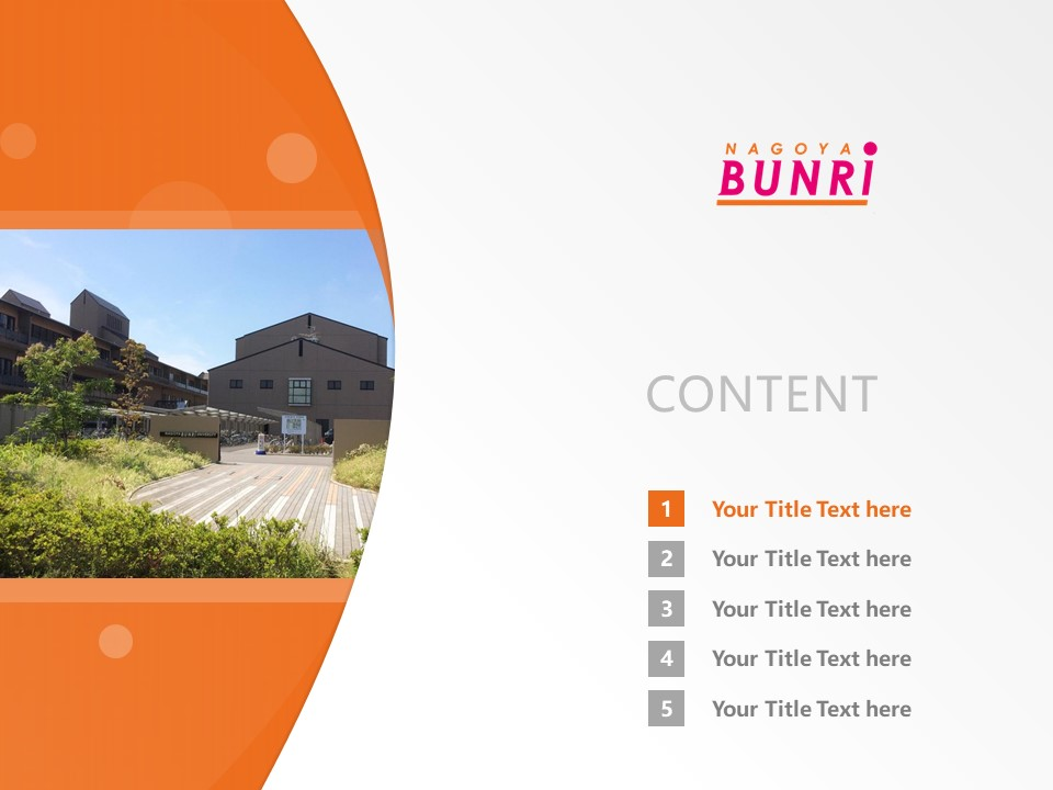 NAGOYA BUNRI UNIVERSITY Powerpoint Template Download | 名古屋文理大学PPT模板下载_幻灯片2