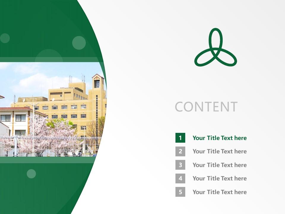 Sanyo Gakuen University Powerpoint Template Download | 山阳学园大学PPT模板下载_slide2