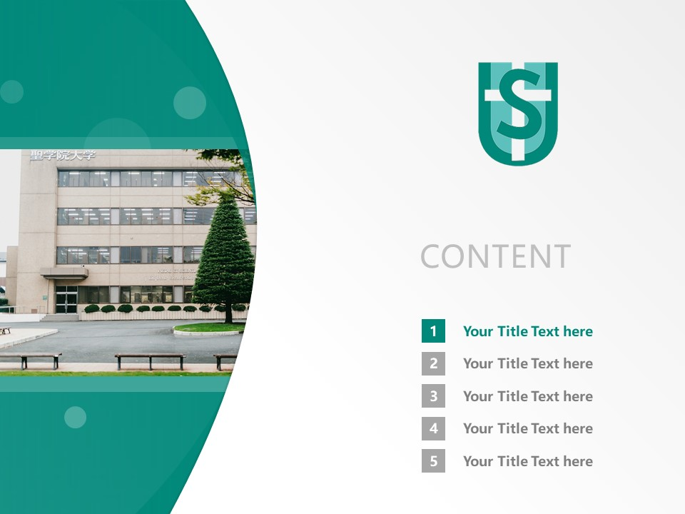 Seigakuin University Powerpoint Template Download | 圣学院大学PPT模板下载_slide2