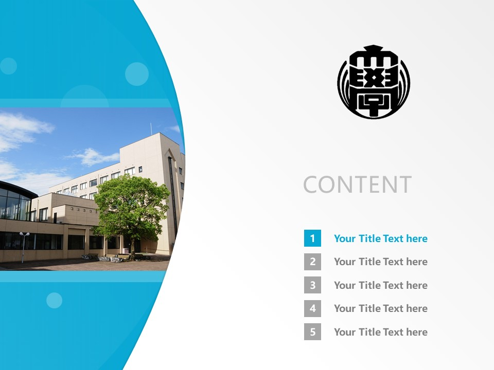 Jobu University Powerpoint Template Download | 上武大学PPT模板下载_slide2