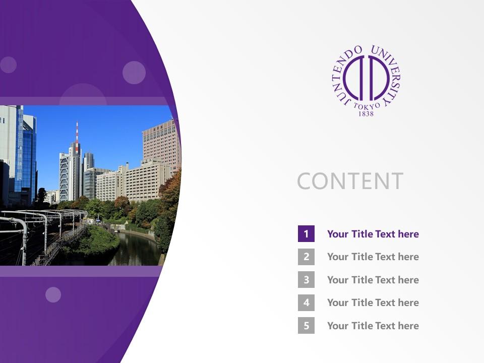 Juntendo University Powerpoint Template Download | 顺天堂大学PPT模板下载_slide2