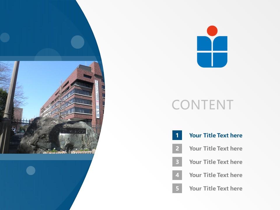Matsuyama University Powerpoint Template Download | 松山大学PPT模板下载_幻灯片2