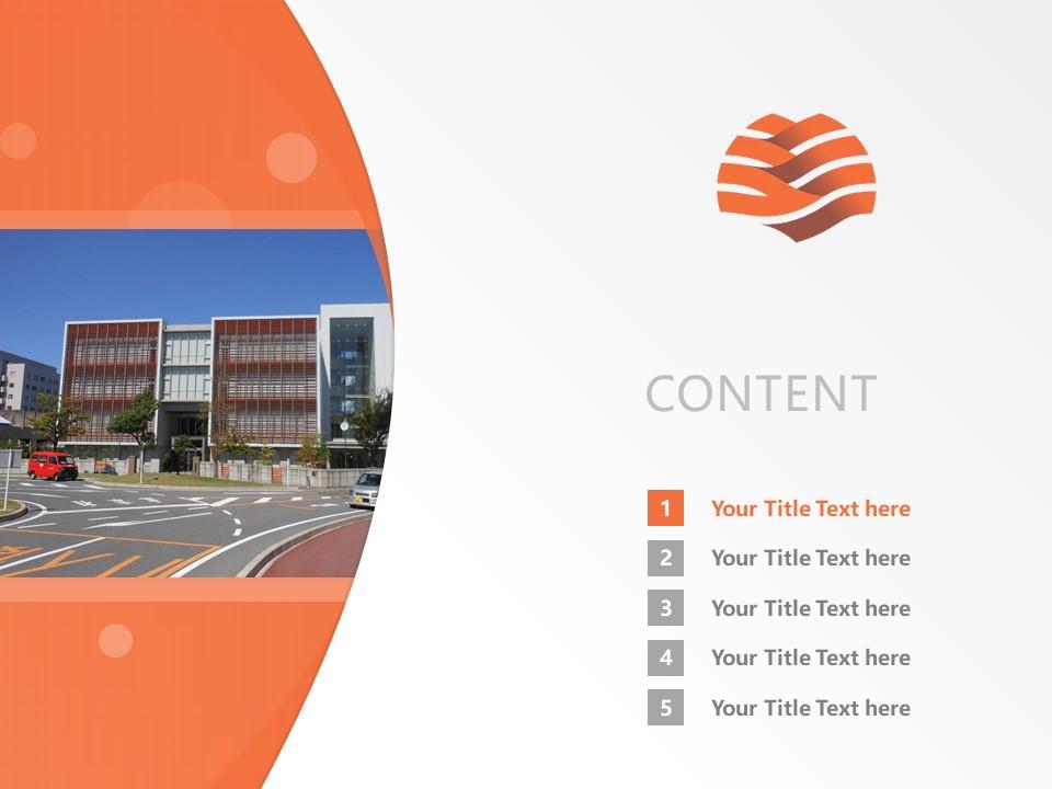 Yokkaichi Nursing and Medical Care University Powerpoint Template Download | 四日市看护医疗大学PPT模板下载_幻灯片2