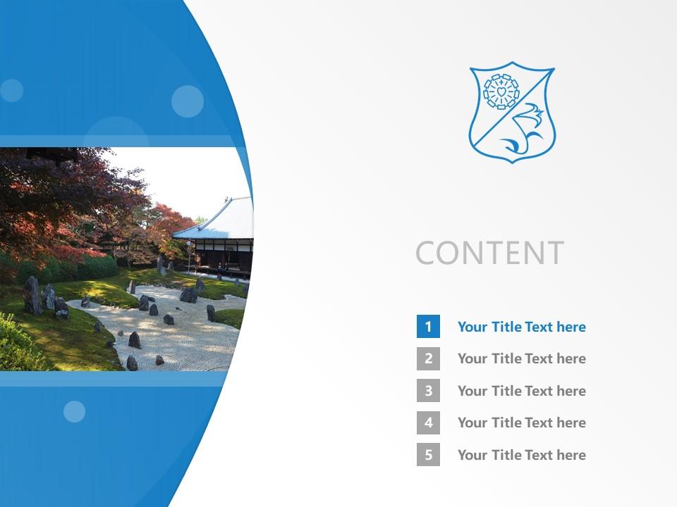 Seisen University Powerpoint Template Download | 圣泉大学PPT模板下载_幻灯片2