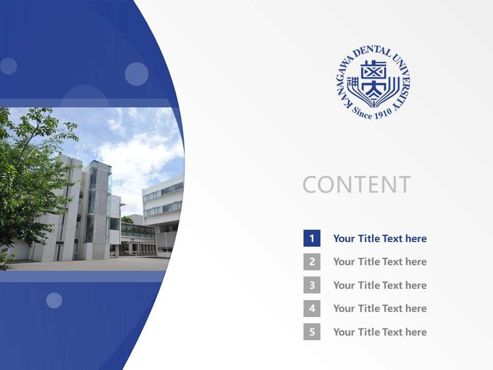 Kanagawa Dental College Powerpoint Template Download | 神奈川牙科大学PPT模板下载_幻灯片2