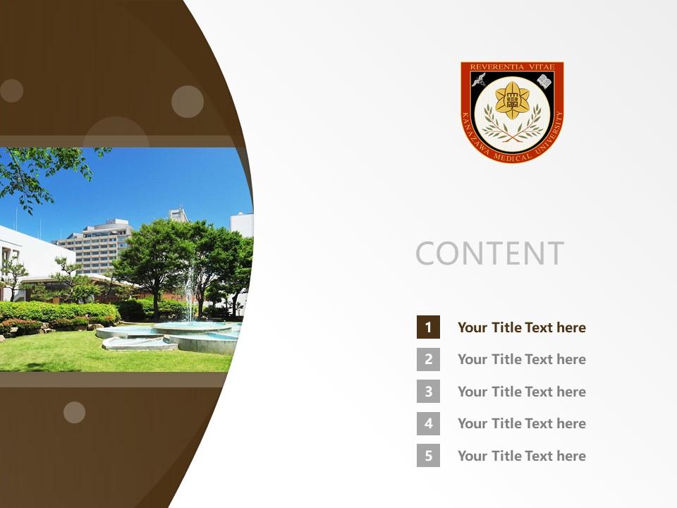 Kanazawa Medical University Powerpoint Template Download | 金泽医科大学PPT模板下载_slide2