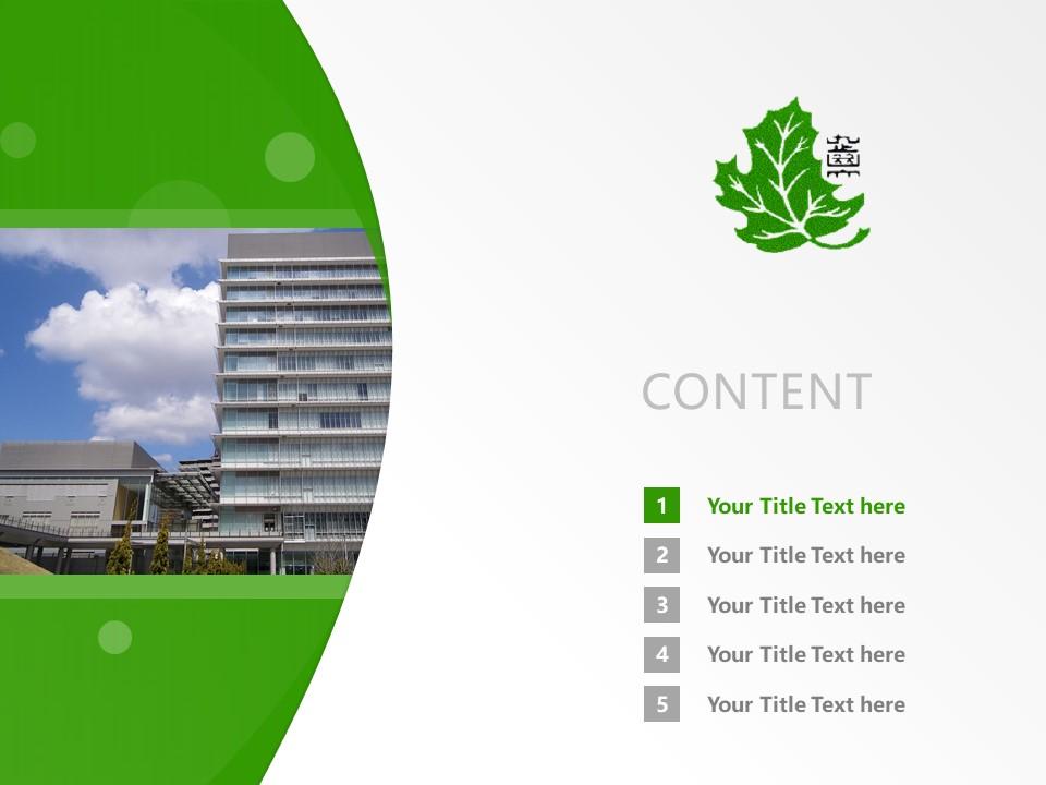 Kyushu Dental University Powerpoint Template Download | 九州牙科大学PPT模板下载_幻灯片2