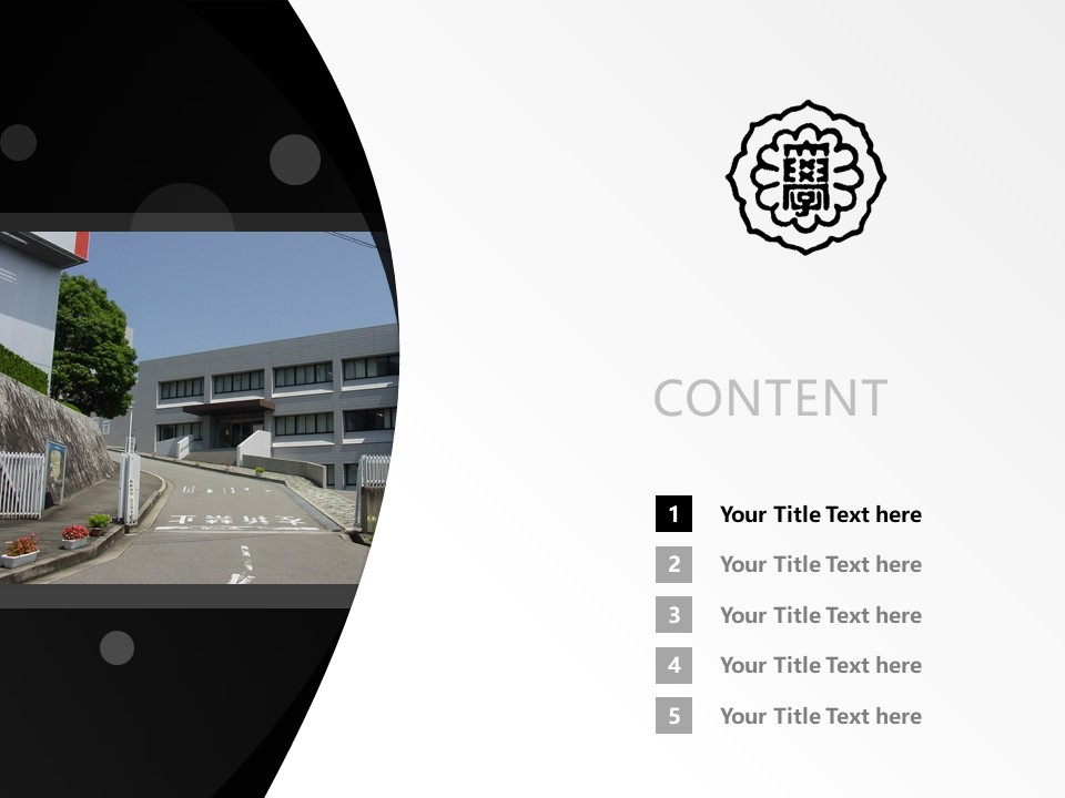 Koshien University Powerpoint Template Download   甲子园大学PPT模板下载_幻灯片2