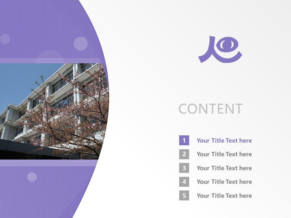 Kyushu Institute of Information Sciences Powerpoint Template Download | 九州情報大学PPT模板下载_slide2