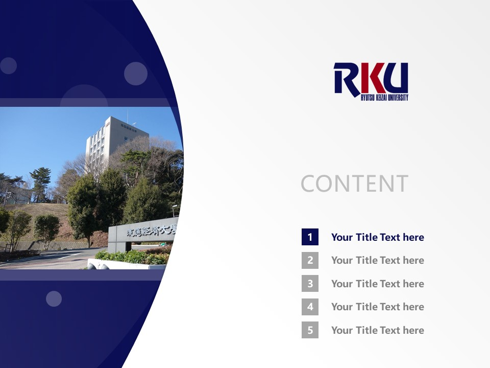 Ryutsu Keizai University Powerpoint Template Download | 流通经济大学PPT模板下载_slide2