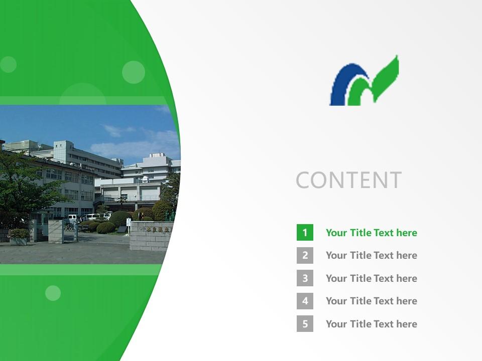 Nara Medical University Powerpoint Template Download | 奈良县立医科大学PPT模板下载_slide2