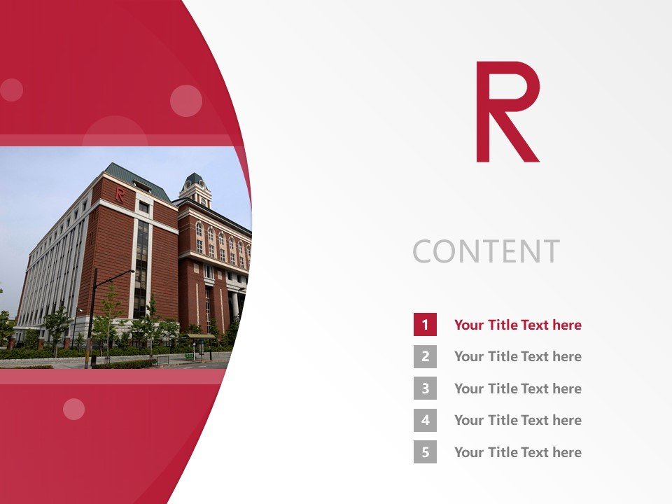 Ritsumeikan University Powerpoint Template Download | 立命馆大学PPT模板下载_幻灯片2