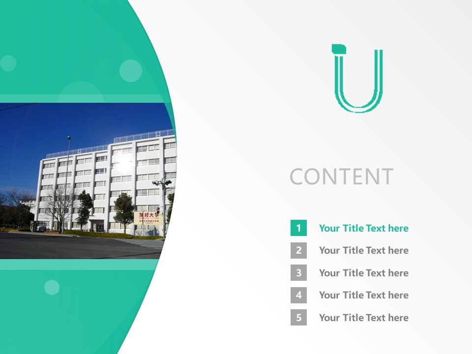 Urawa University Powerpoint Template Download | 浦和大学PPT模板下载_slide2